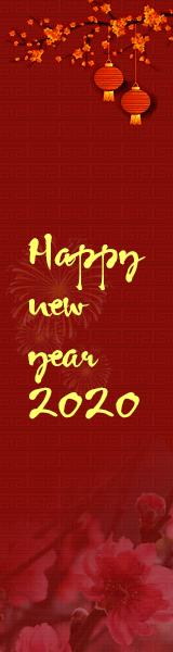 chuc-mung-nam-moi-2020-phai