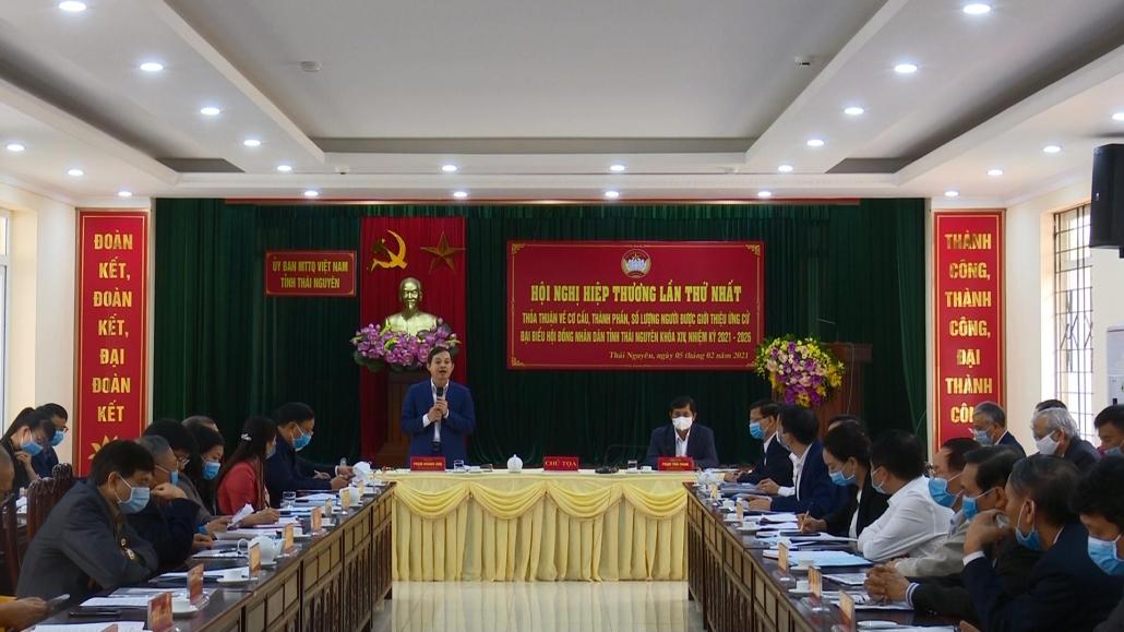 Hội nghị Hiệp thương lần thứ nhất bầu cử đại biểu HĐND tỉnh khóa XIV, nhiệm kỳ 2021-2026