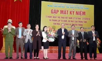 Huyện Phú Bình, thị xã Phổ Yên: Thành lập Trung tâm Văn hóa – Thể thao và Truyền thông