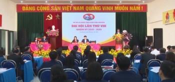 dai hoi lan thu viii chi bo co quan tinh doan thai nguyen nhiem ky 2020 2025