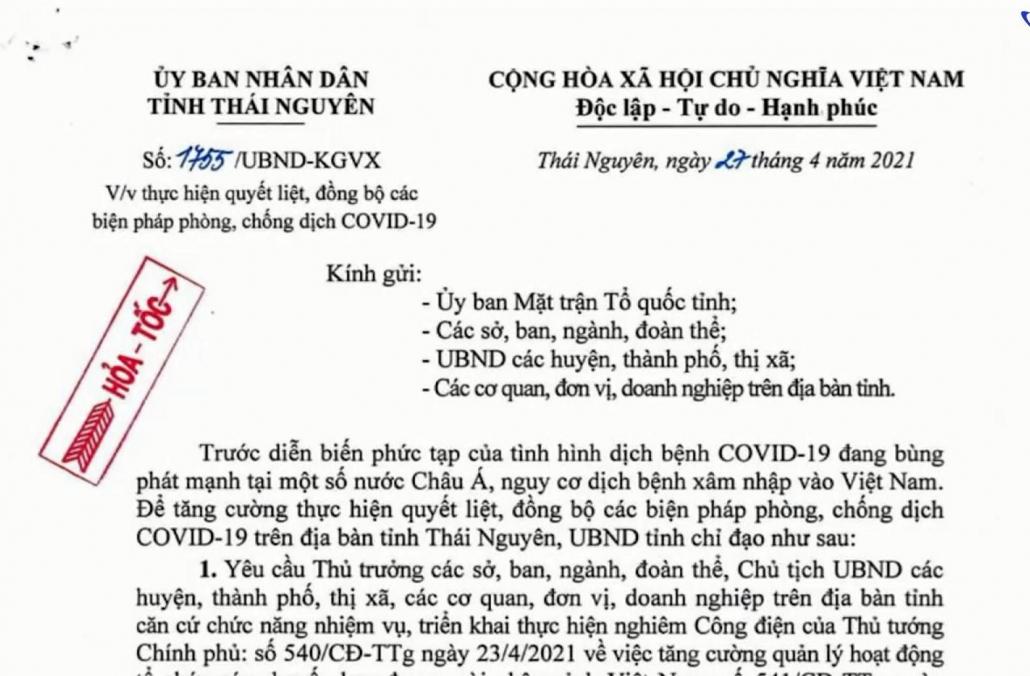 Thực hiện quyết liệt các biện pháp phòng, chống dịch COVID-19