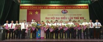 dai hoi dang bo truong dai hoc ky thuat cong nghiep thai nguyen khoa xiv nhiem ky 2020 2025