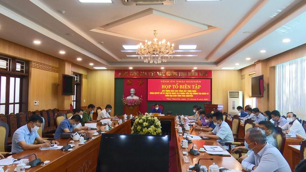 Họp Tổ biên tập Đề án Tổng kết Nghị quyết số 37 của Bộ Chính trị khóa IX
