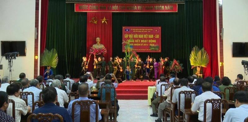 Hội Hữu nghị Việt Nam - Lào tỉnh Thái Nguyên sơ kết hoạt động giữa nhiệm kỳ