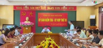 phien hop thu 18 cua uy ban kiem tra tinh uy thai nguyen