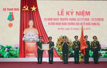 bo tham muu binh chung thong tin lien lac don nhan huan chuong bao ve to quoc hang ba
