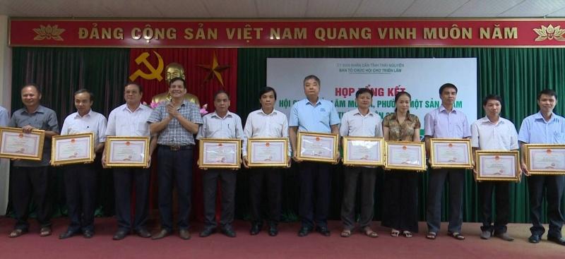 tong ket hoi cho trien lam moi xa phuong mot san pham thai nguyen 2017