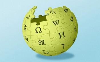 wikipedia bi tan cong ddos tren dien rong tai chau au va trung dong