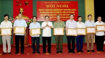 Thái Nguyên: Tổng kết 10 năm thực hiện Nghị quyết Trung ương 5, khoá X