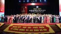 dai hoi dai bieu lien minh hop tac xa tinh thai nguyen lan thu v nhiem ky 2018 2023
