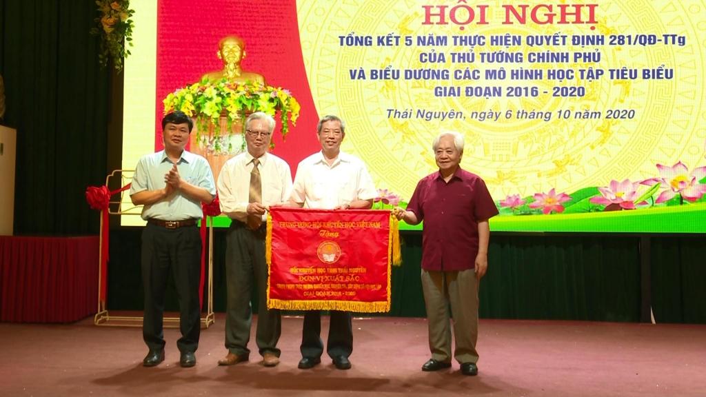 Xây dựng Thái Nguyên trở thành tỉnh học tập