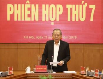 pho thu tuong thuong truc chu tri phien hop thu 7 cua bcd cai cach tu phap trung uong