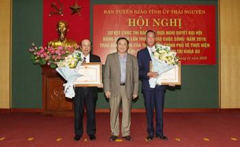 57 tác phẩm được trao giải Cuộc thi đưa Nghị quyết Đại hội Đảng bộ tỉnh Thái Nguyên vào cuộc sống