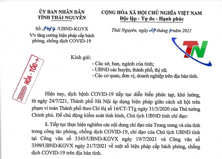 Thái Nguyên tăng cường các biện pháp cấp bách phòng chống dịch COVID-19