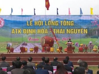 Khai mạc Lễ hội Lồng Tồng ATK Định Hóa 2017