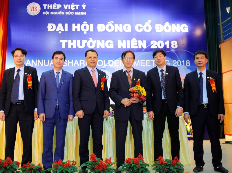 dai hoi co dong cong ty co phan thep viet y 50330