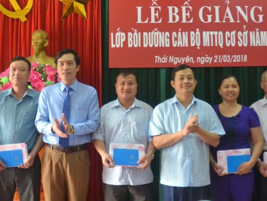boi duong nghiep vu cho can bo mat tran to quoc co so nam 2018