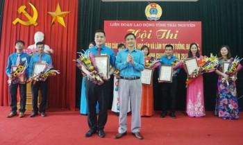 Hội thi báo cáo viên giỏi về Học tập và làm theo tư tưởng, đạo đức, phong cách Hồ Chí Minh