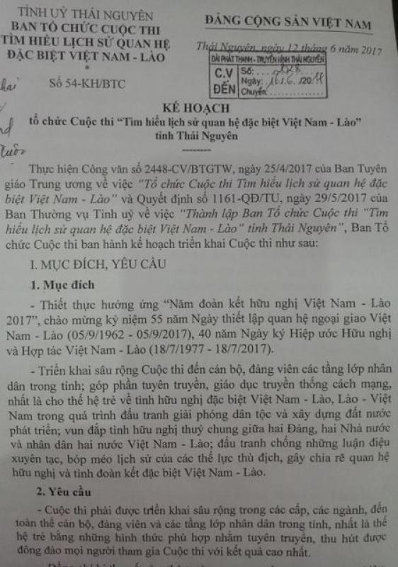 the le cuoc thi tim hieu lich su quan he dac biet viet nam lao nam 2017