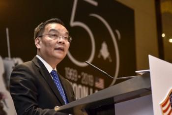 Lễ kỷ niệm 243 năm Ngày Quốc khánh Hoa Kỳ ở Hà Nội