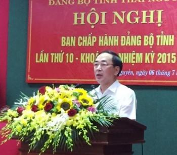 Hội nghị Ban Chấp hành Đảng bộ tỉnh lần thứ 10, khoá XIX