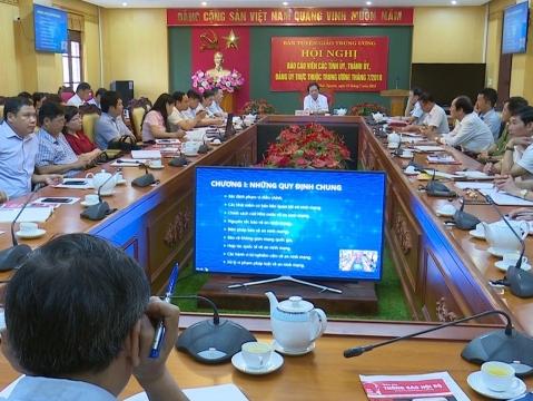 Hội nghị báo cáo viên các tỉnh ủy, thành ủy, đảng ủy trực thuộc Trung ương tháng 7/2018