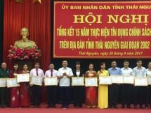 tong ket 15 nam thuc hien tin dung chinh sach khen thuong 84 tap the ca nhan