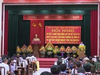 Hội nghị sơ kết 5 năm thực hiện Chỉ thị số 19 của Ban Thường vụ Tỉnh ủy và gặp mặt Doanh nghiệp tỉnh Thái Nguyên