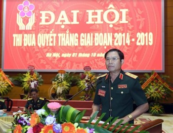 bo tong tham muu to chuc dai hoi thi dua quyet thang giai doan 2014 2018