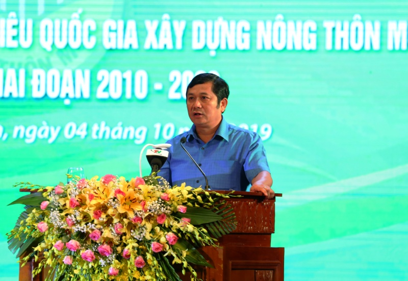 truc tuyen hoi nghi tong ket 10 nam thuc hien chuong trinh mtqg xay dung nong thon moi tinh thai nguyen 2010 2020
