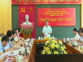 Họp tiểu ban tổ chức phục vụ Đại hội Đại biểu Đảng bộ tỉnh lần thứ XX, nhiệm kỳ 2020 - 2025