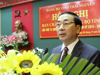 hoi nghi ban chap hanh dang bo tinh thai nguyen lan thu 13 khoa xix tap trung cho y kien vao viec thuc hien doi moi sap xep to chuc bo may
