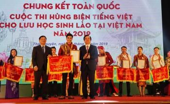 chung ket cuoc thi hung bien tieng viet cho luu hoc sinh lao tai viet nam
