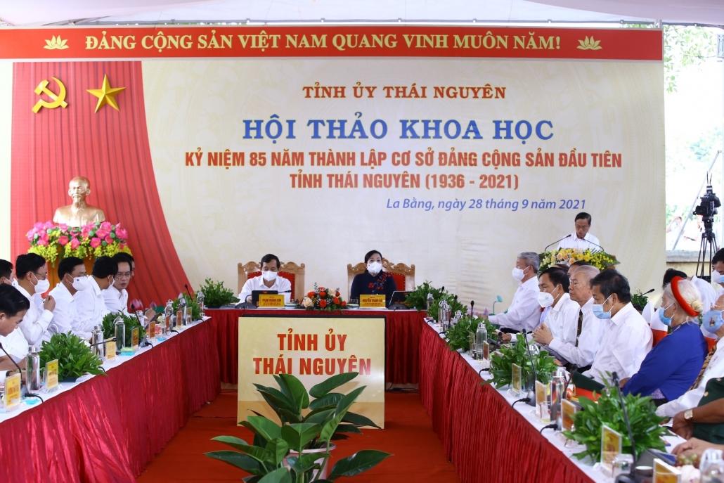 [Photo] Hội thảo khoa học kỷ niệm 85 năm thành lập cơ sở Đảng Cộng sản đầu tiên tỉnh Thái Nguyên (1936-2021)