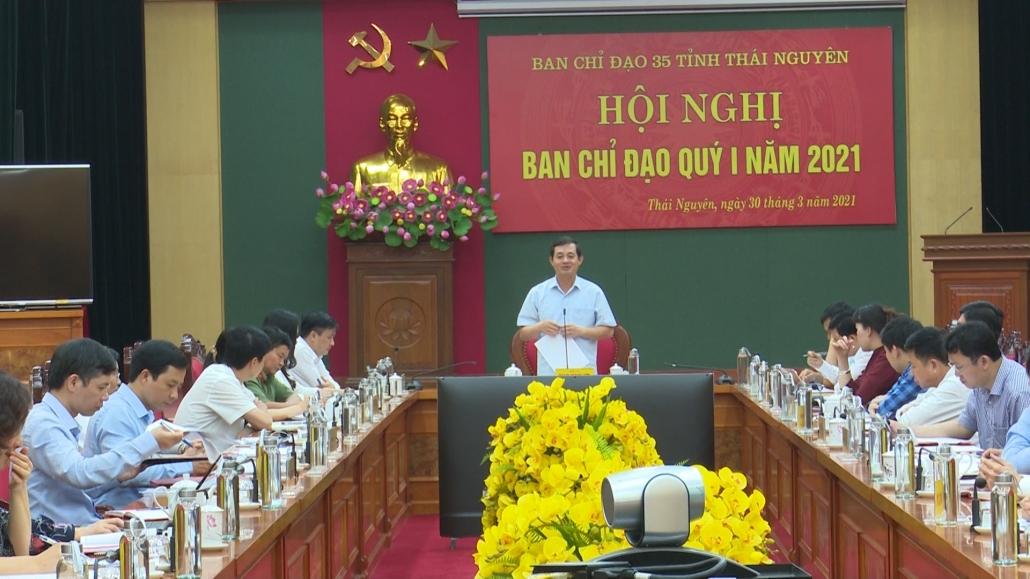 Tăng cường các biện pháp bảo vệ nền tảng tư tưởng của Đảng