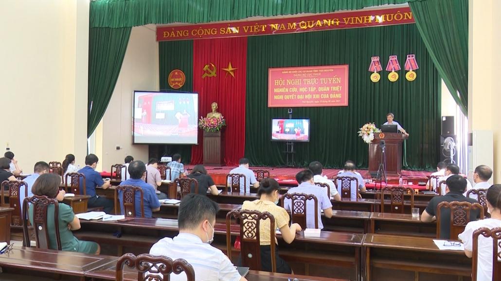 Học tập, quán triệt Nghị quyết Đại hội XIII của Đảng