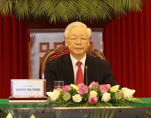 Hội nghị thượng đỉnh giữa Đảng Cộng sản Trung Quốc với các chính đảng