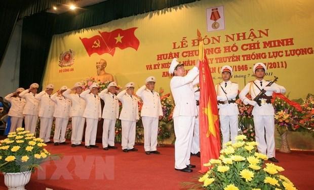 Đại tướng Tô Lâm: Lực lượng ANND phấn đấu hoàn thành xuất sắc nhiệm vụ