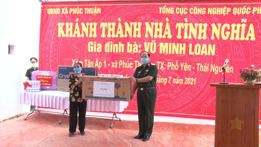 Các hoạt động thăm, tặng quà nhân kỷ niệm 74 năm ngày Thương binh liệt sĩ