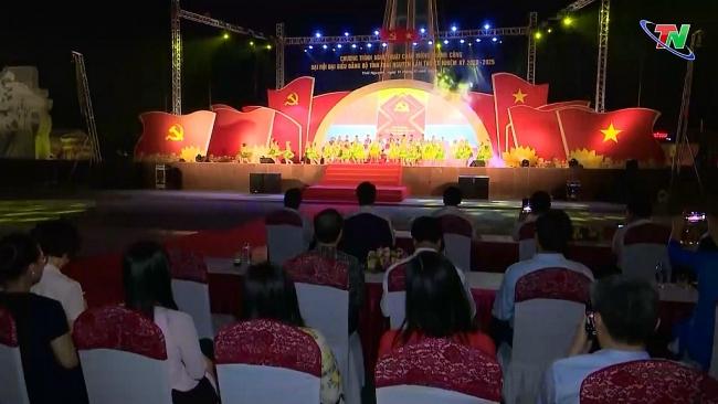 Chương trình nghệ thuật chào mừng thành công Đại hội đại biểu Đảng bộ tỉnh Thái Nguyên lần thứ XX, nhiệm kỳ 2020-2025