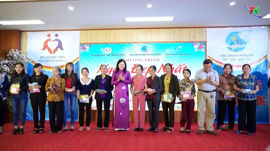 Nhiều hoạt động ý nghĩa hướng tới kỷ niệm ngày phụ nữ Việt Nam 20-10