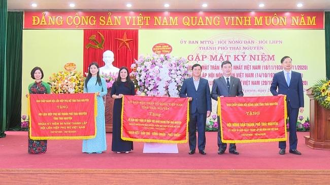 Thành phố Thái Nguyên: Kỷ niệm 90 năm ngày thành lập Mặt trận tổ quốc Việt Nam