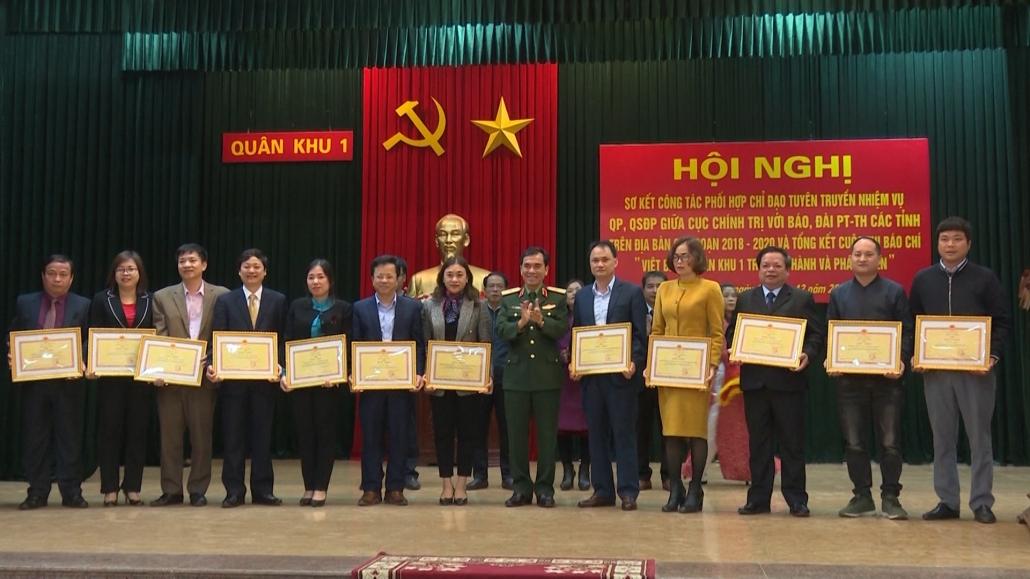 Sơ kết công tác phối hợp tuyên truyền nhiệm vụ quốc phòng, quân sự địa phương