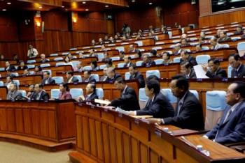 Quốc hội Campuchia họp bất thường về vụ thủ lĩnh Kem Sokha