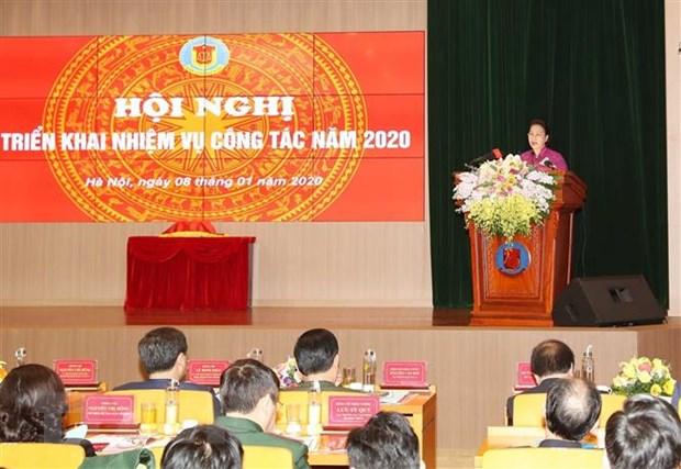 Kiểm toán Nhà nước tổ chức hội nghị triển khai công tác năm 2020   Kinh tế   Vietnam+ (VietnamPlus)