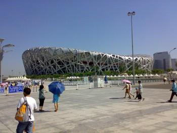 Trung Quốc hủy bỏ tất cả các sự kiện thể thao vì virus corona