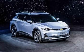 General Motors tung ra mẫu ôtô điện mới tại thị trường Trung Quốc