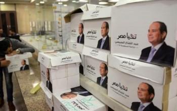 Ai Cập tăng cường an ninh trước thềm bầu cử Tổng thống