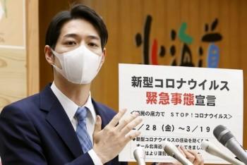 Nhật Bản: Hokkaido chuẩn bị dỡ bỏ tình trạng khẩn cấp