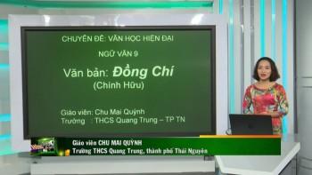 on tap kien thuc pho thong mon ngu van lop 9 bai tho dong chi